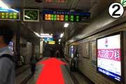 ブルーライン 阪東橋駅からの行き方?