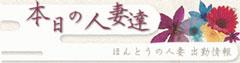 明日の出勤表(写真ナシ)