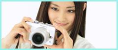 写真撮影イメージ