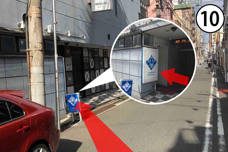 青い看板に白いマークがあるところが当店です。<br> 入り口は写真を参考にお入りください。